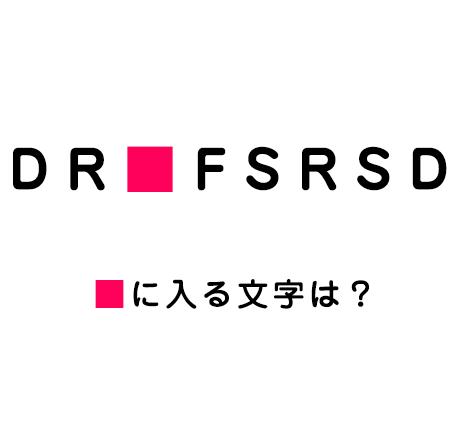 D R ■ …
