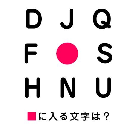 D J Q