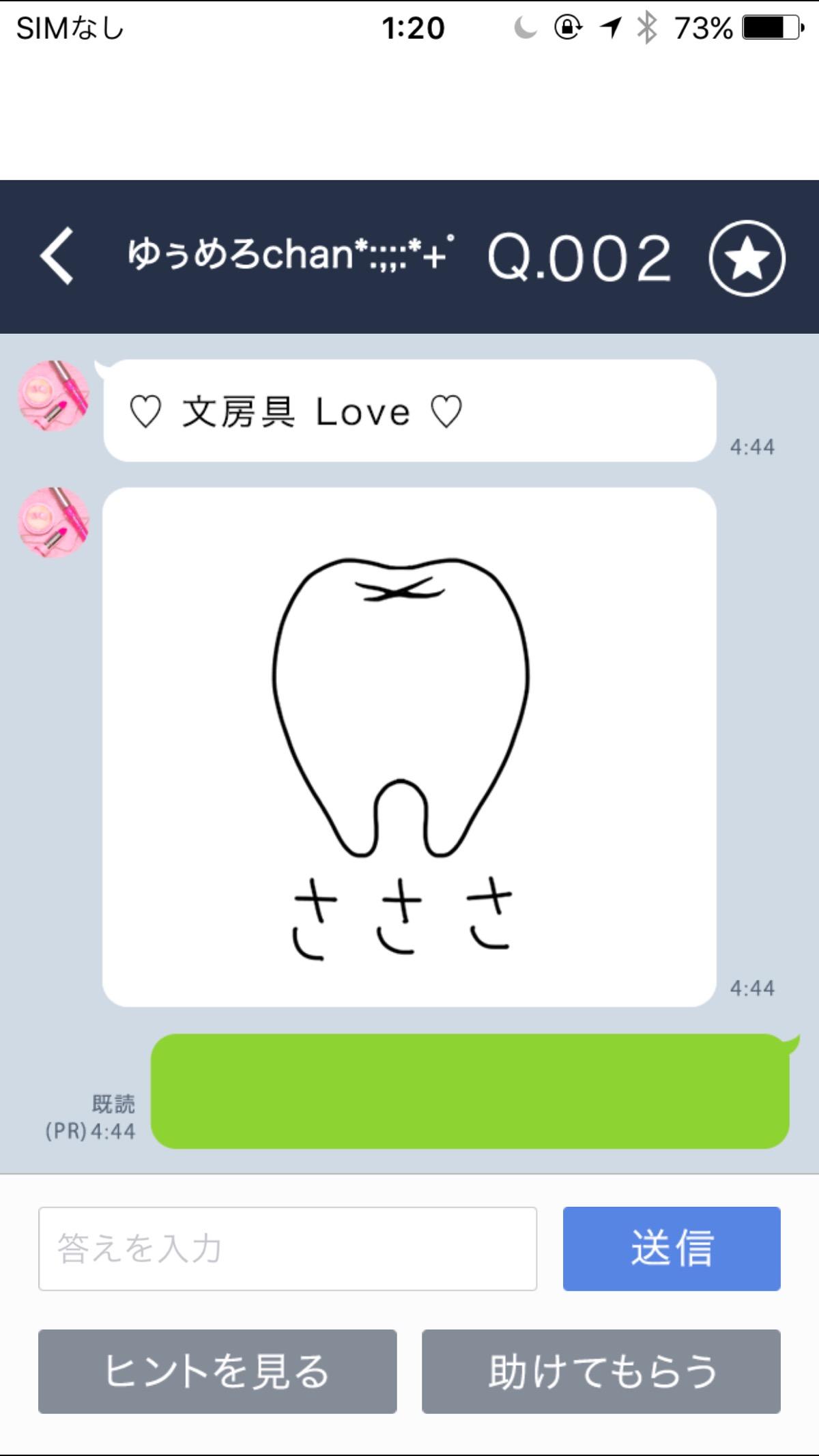 ♡文房具LOVE♡