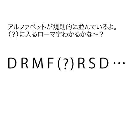 カラオケ行ってきた(*^□^)
