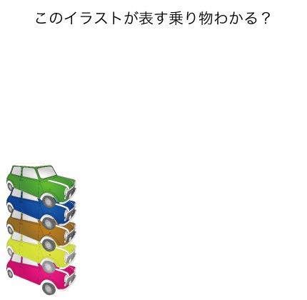 火事だー(@o@ !!