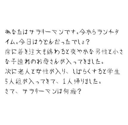 『しらないひとのいえ』
