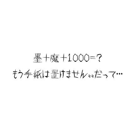 『まだぎづいてくれないの?』