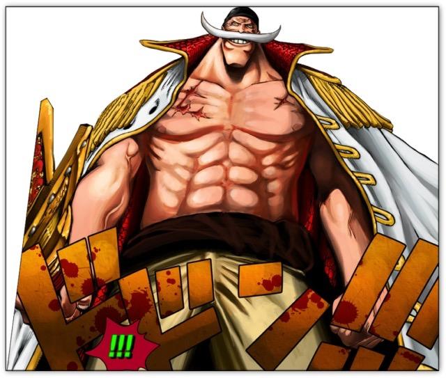 世界最強の海賊