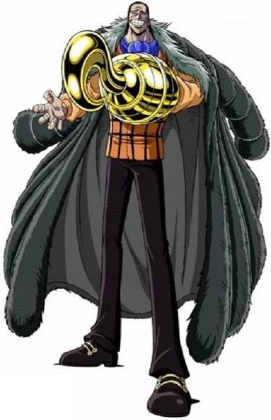 王下七武海の一人
