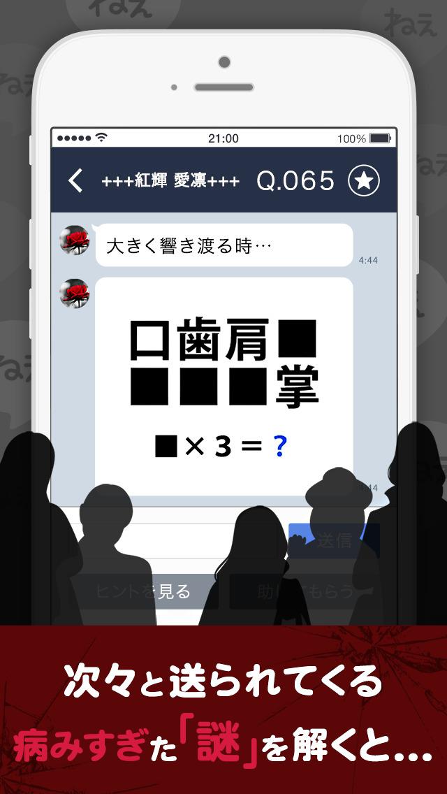 自称カノジョ(謎)攻略 説明画像2