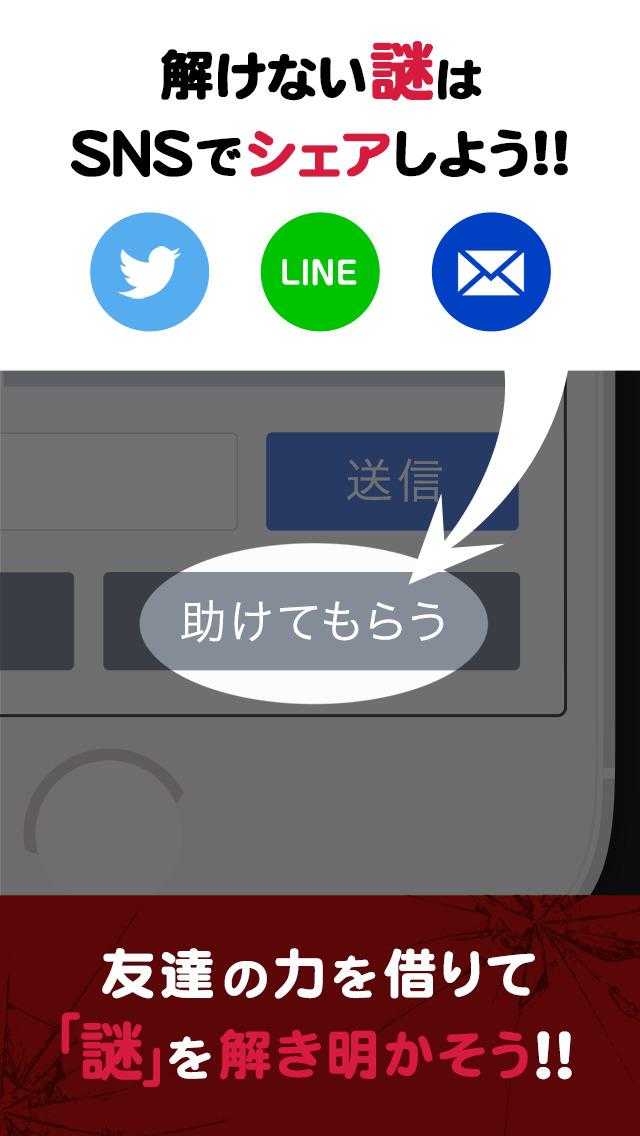 自称カノジョ(謎)攻略 説明画像4