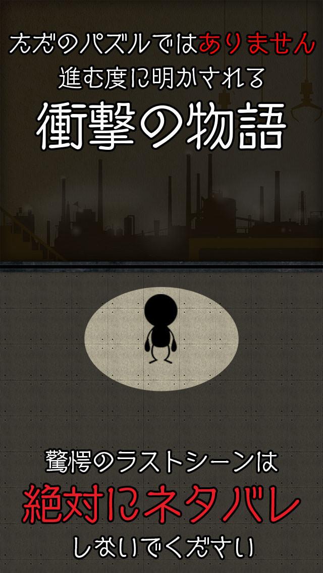 Shut Down 電源ヲ落トシテ下サイ攻略動画集 説明画像1